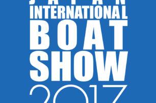 2017ジャパンインターナショナルボートショー