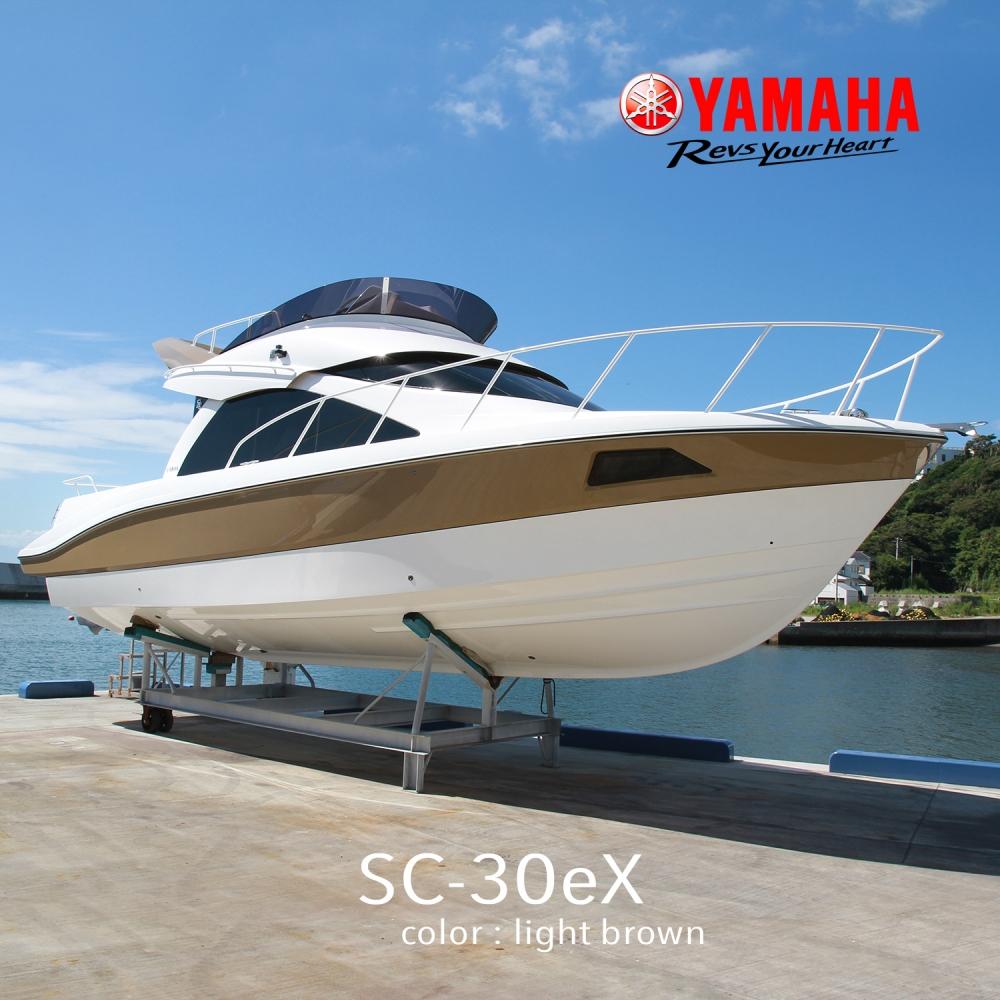 新艇 SC-30eX