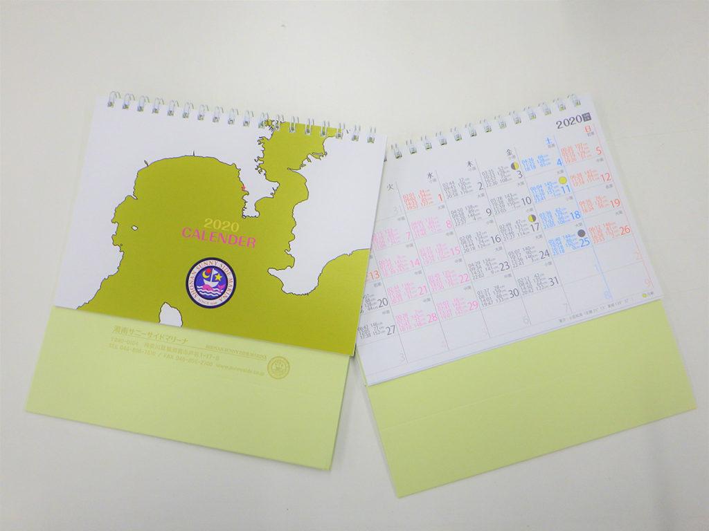 2020 マリーナ カレンダー