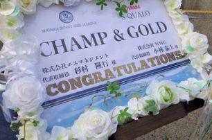 S-QUALO CHAMP&GOLD