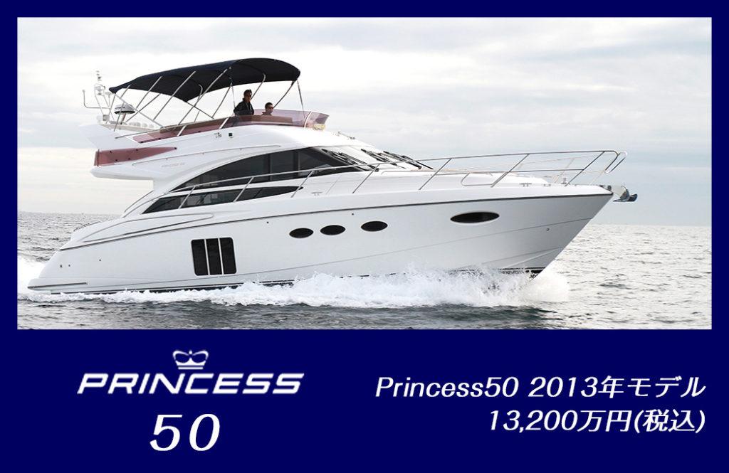 Princess50